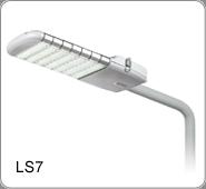 LED路灯, LS7