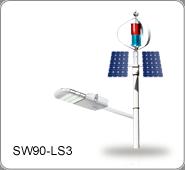 太阳能/风力发电 LED路灯, SW90-LS3