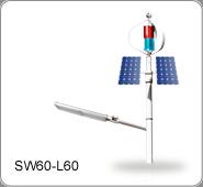 太阳能/风力发电 LED路灯, SW60-L60