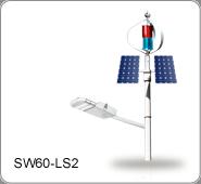 太阳能/风力发电 LED路灯, SW60-LS2