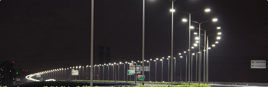 BBE LED steet Lights